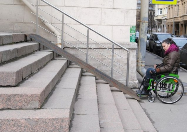 Пандус для колясочника