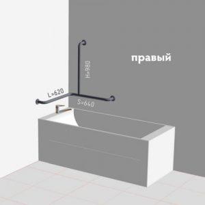 Поручень для инвалидов для ванны трехопорный от 3 500 руб.